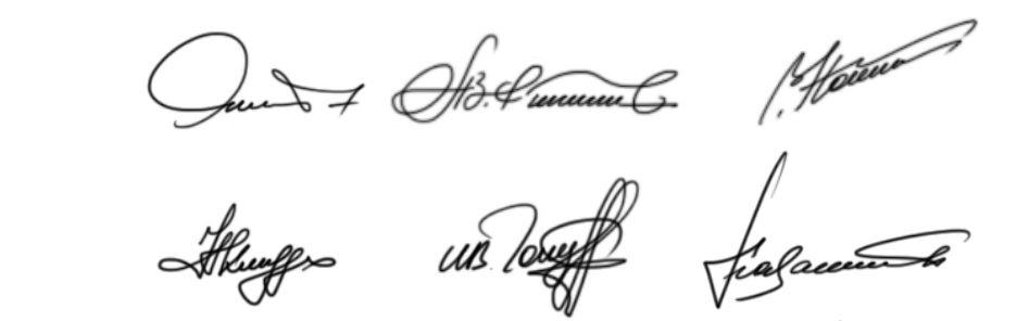 Разработка подписи человека онлайн Курск