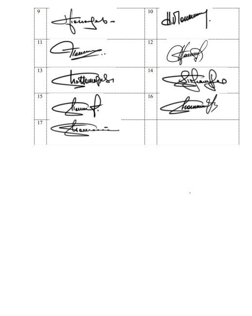Разработка электронной подписи Курск